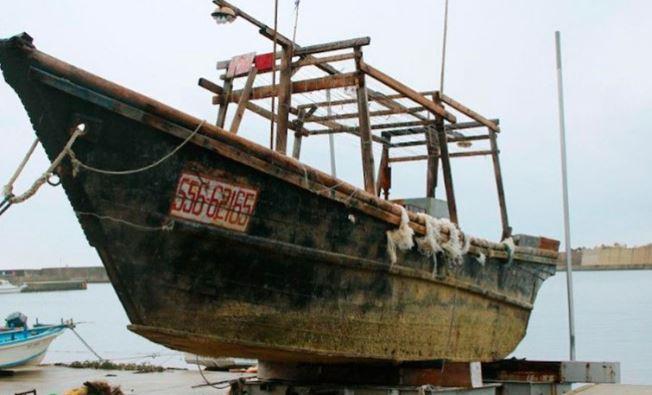 misteriosos barcos que aparecieron en Japón